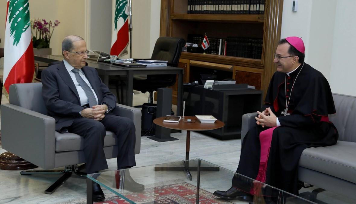 عون استقبل السفير البابوي في لبنان وعرض معه الأوضاع العامة