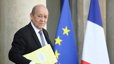 فرنسا تهدّد إيران: لتفعيل آلية فض النزاع المنصوص عليها بالاتفاق النووي