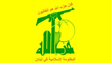 """حكومة برلين تستعد لإدراج """"حزب الله"""" على قائمة التنظيمات المحظورة مثل """"داعش"""""""