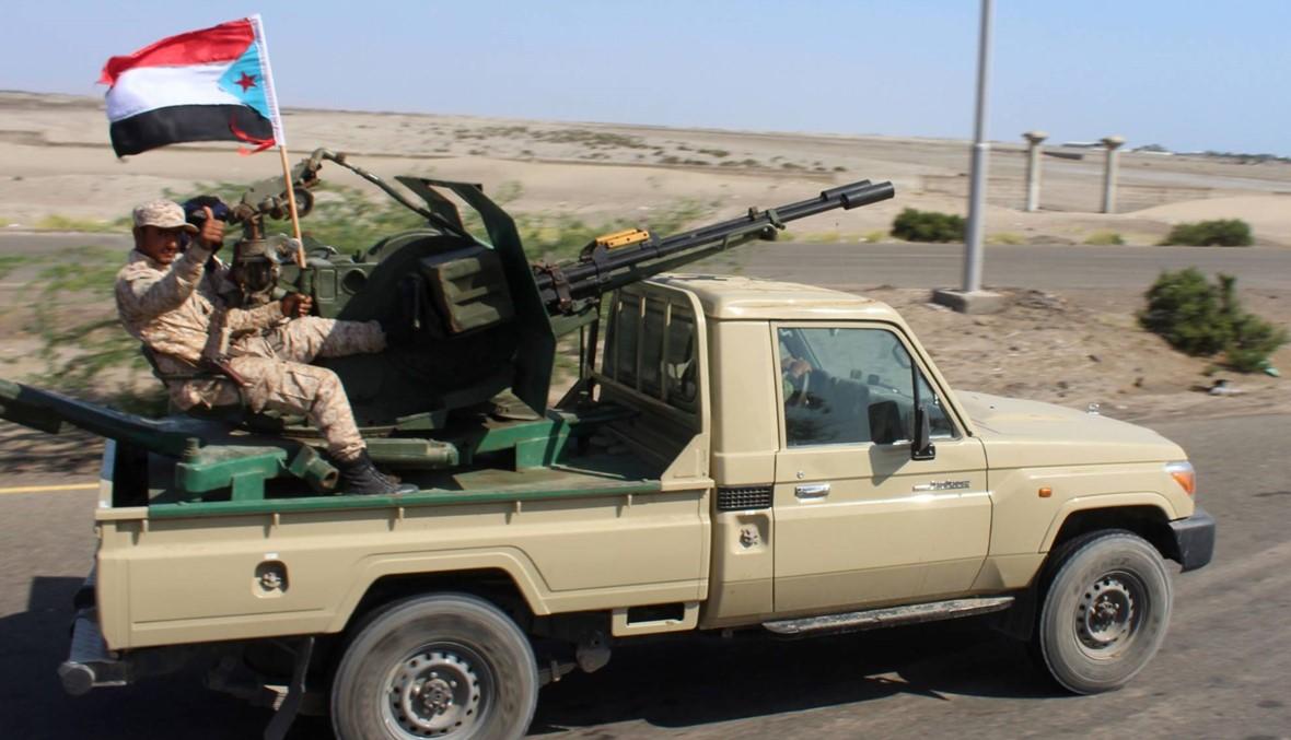 الحوثيون يعلنون إسقاط طائرة هليكوبتر سعودية ومقتل طياريها