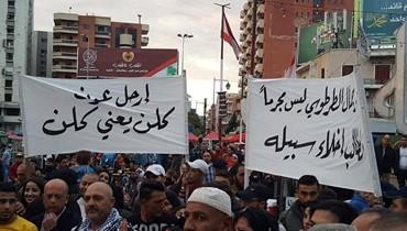 من ساحة النور إلى شوارع المدينة... مسيرة مطلبية جابت طرابلس (صور وفيديو)
