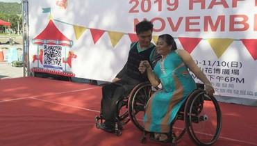 مُقعدان تايوانيان يجدان الحب بالرقص على الكرسي المتحرك