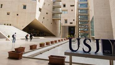 جامعة القديس يوسف: الأقساط بالليرة اللبنانية وخفضها يكسر الميزانية والمساعدات