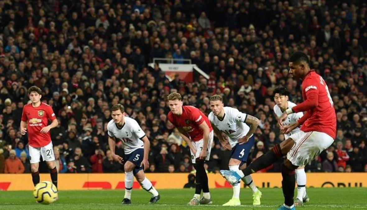 مانشستر يونايتد يلحق بوتنهام الخسارة الأولى مع مورينيو