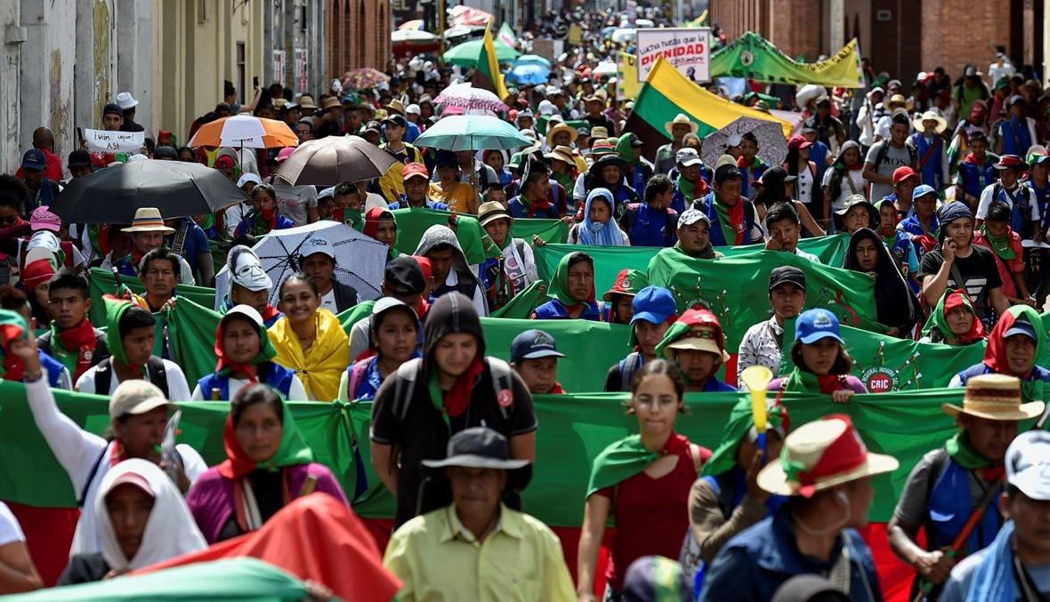 آلاف المتظاهرين ضدّ النظام في كولومبيا... تجمّعات لنقابيين وطلبة ومدرسين