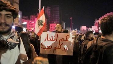 """صباح الخميس: حكومة تفليسة و""""الحزب"""" مُتمسِّك بالحريري... بين الانتحار جوعاً ونحر الدستور"""