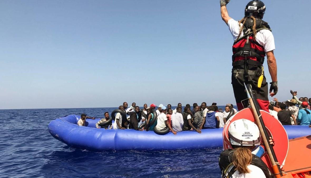 الأمم المتحدة: مقتل 58 مهاجراً على الأقل غرقاً قبالة سواحل موريتانيا