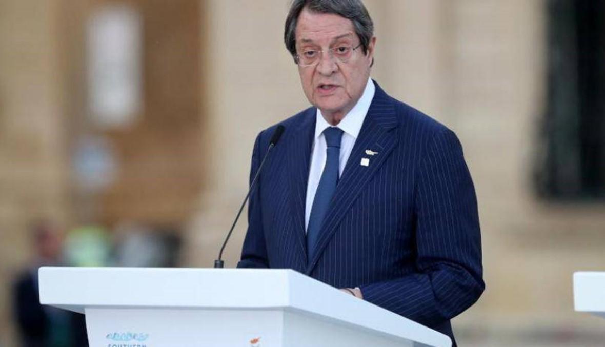 قبرص تطلب من محكمة العدل الدولية حماية حقوقها البحرية