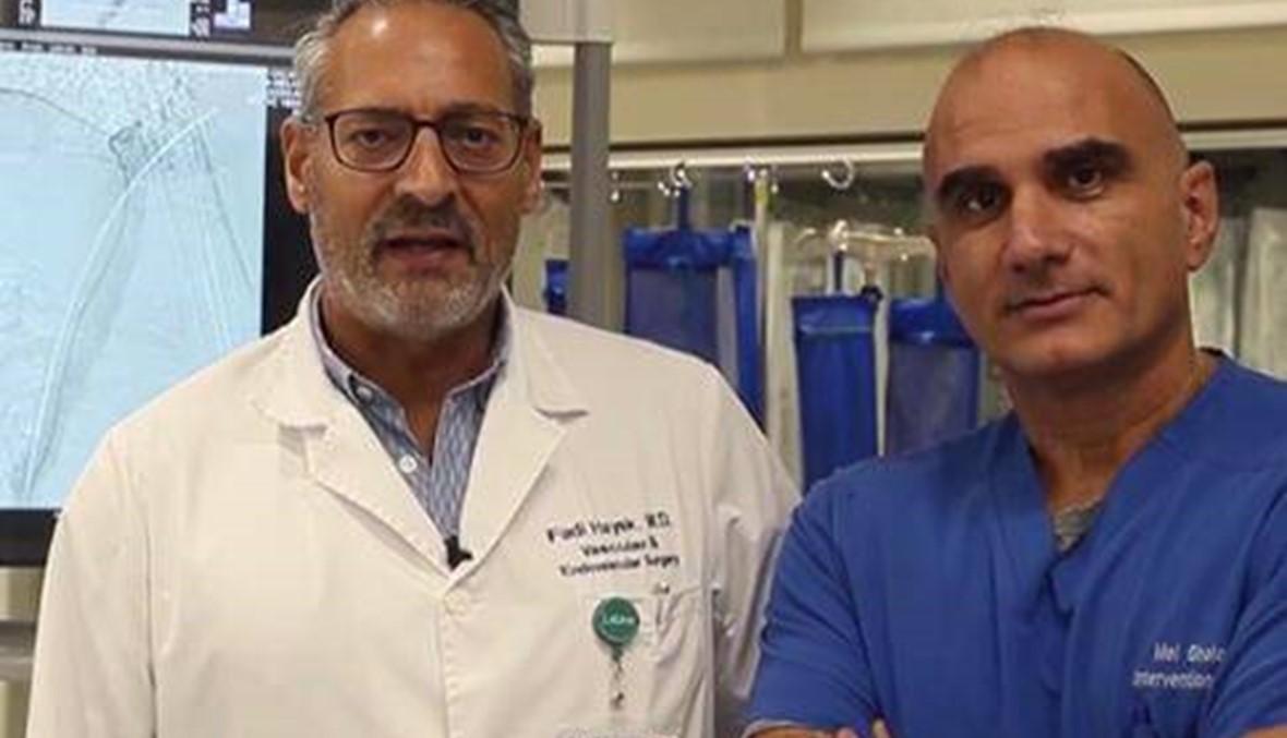 إنجاز طبي جديد في لبنان... تقنية متطورة تنقذ حياة ثمانيني من دون مضاعفات