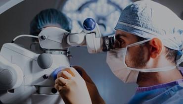 """في لبنان وضع أول جهاز لعلاج الماء الأسود في العين """"جراحة ناجحة بمضاعفات أقل"""""""
