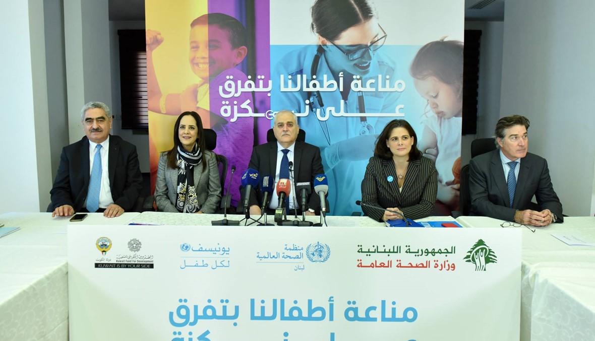 جبق أطلق حملة للتلقيح ضد الحصبة: حريصون على تحصين جميع الأطفال في لبنان