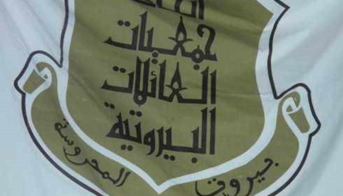 اتحاد جمعيات العائلات البيروتية: ندعو الخطيب إلى الاعتذار عن الترشح لموقع رئاسة الحكومة