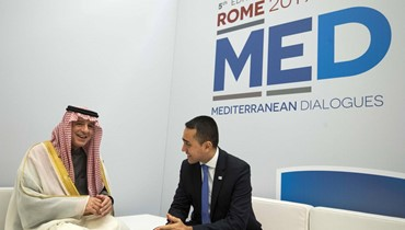 تفاؤل سعودي وقطري بالمصالحة الخليجية