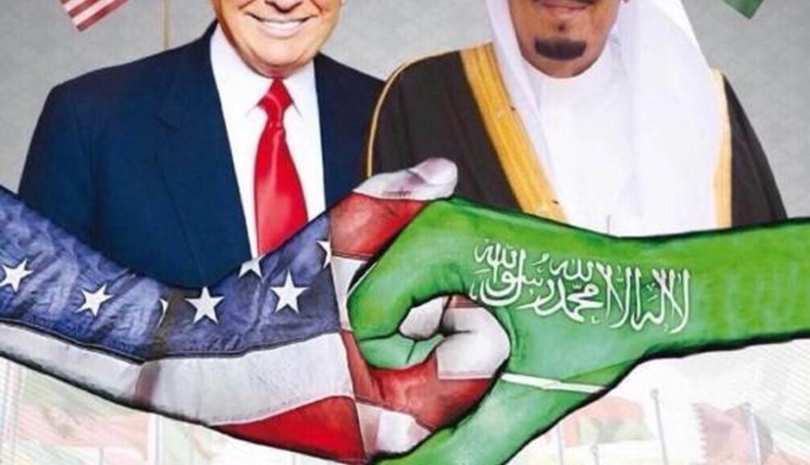 """""""مجرم فلوريدا لا يمثّلنا"""" يحتل الترند... سعوديون يغرّدون بالإنكليزية"""
