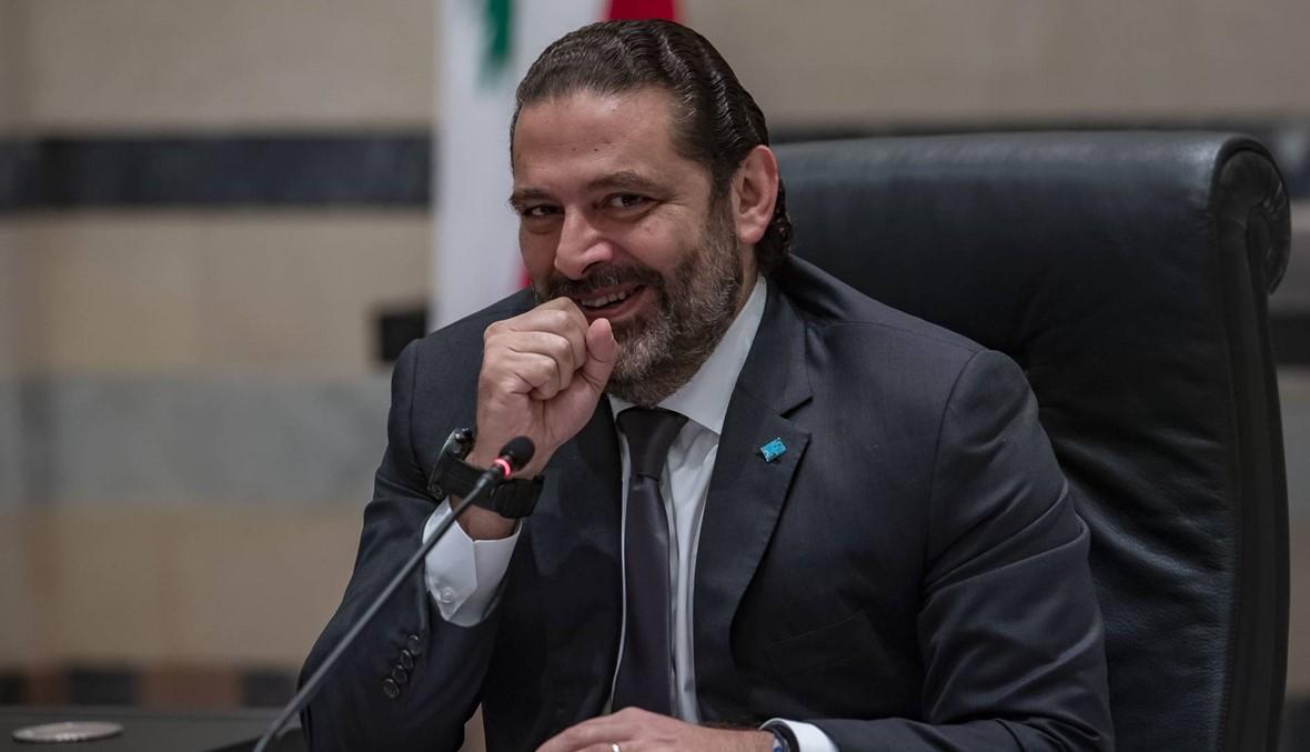 المزيد من الرسائل من الحريري إلى رؤساء وزراء ومسؤولي الدول الصديقة