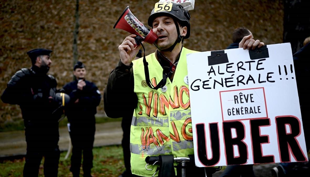 فرنسا: السترات الصفر في الشوارع مجدّداً وتعطّل حركة قطارات