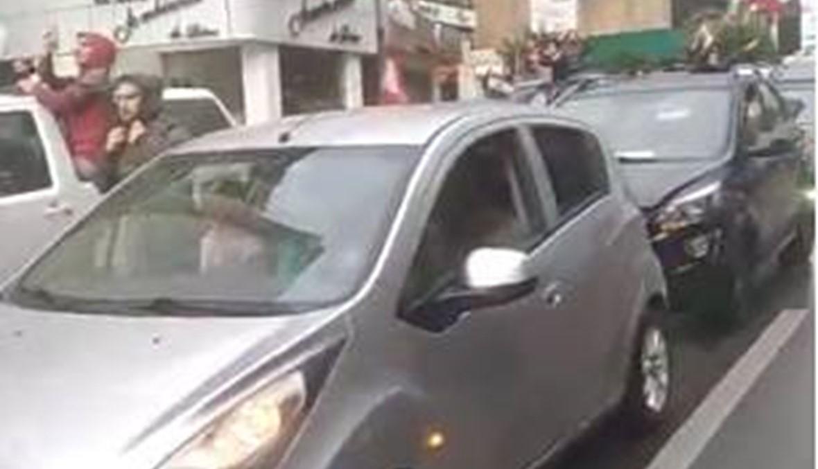 """""""أحد الاستشارات""""... موكب سيارات من الرينغ إلى رياض الصلح (فيديو)"""