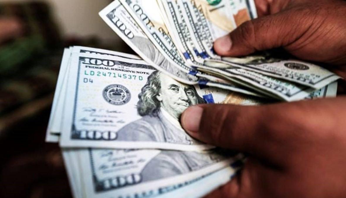 الدولار مستقر قبل اجتماعات بنوك مركزية والاسترليني يقفز