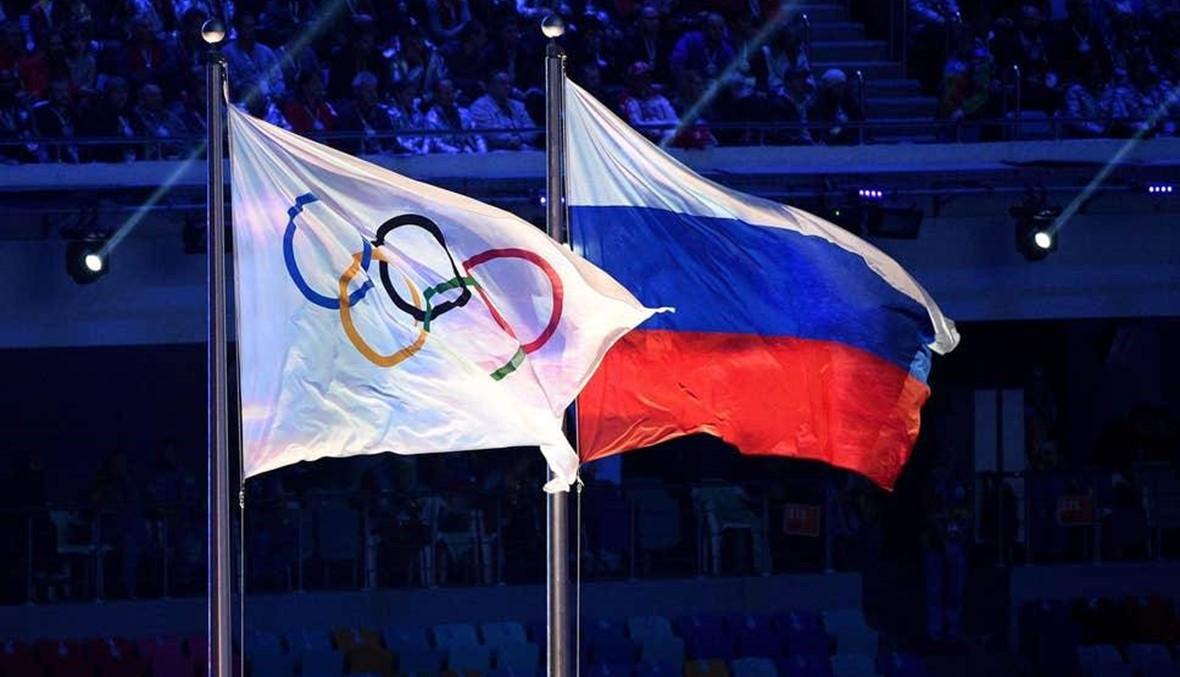 إيقاف روسيا 4 أعوام عن المسابقات الرياضية