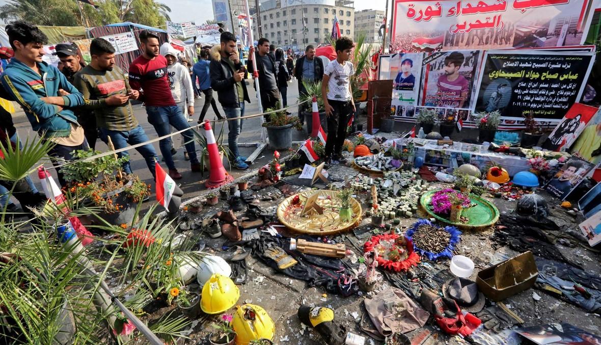 """اغتيال ناشط مدني ثالث في العراق... والأمم المتحدة تتّهم """"كيانات مسلحة"""""""