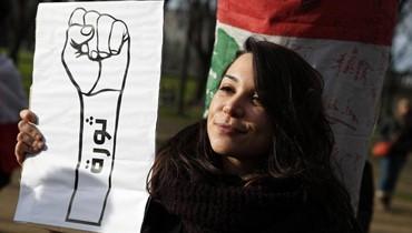 The redefining of socioeconomic classes in Lebanon