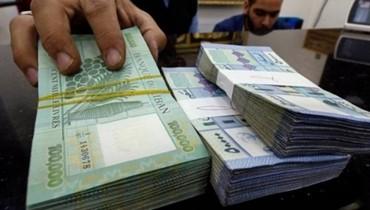 هل يمكن الدفع بالليرة اللبنانية بدلات عقود الإيجار المحرَّرة بالدولار؟