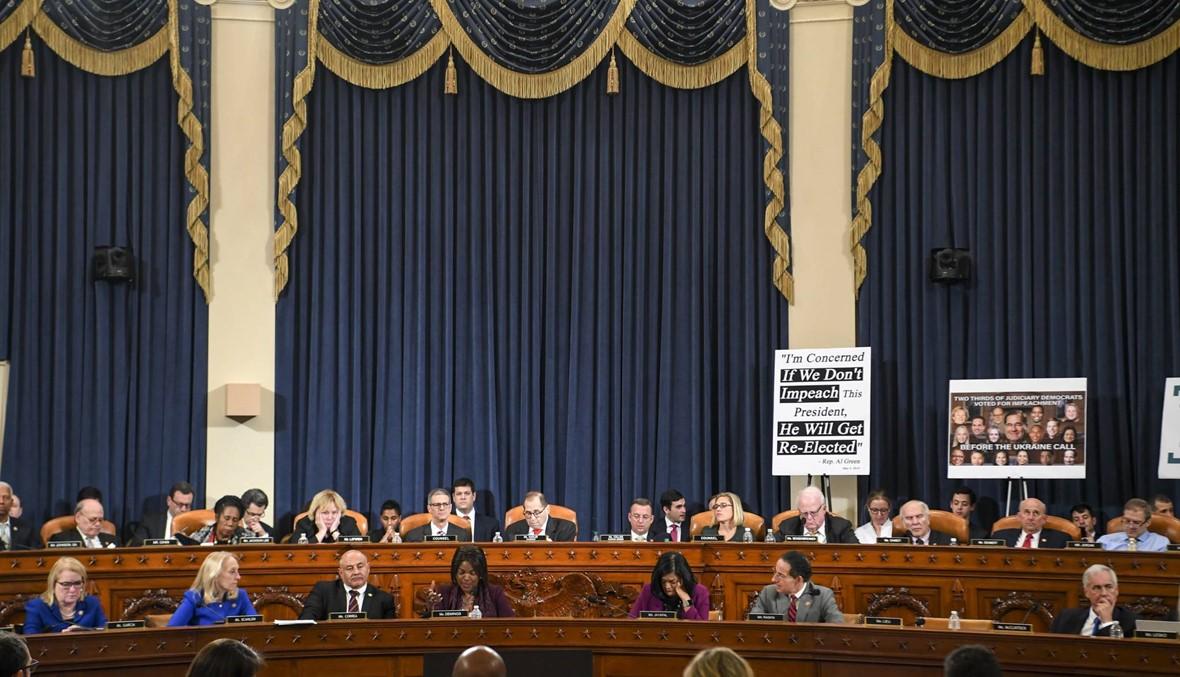 اللجنة القضائية في الكونغرس تنهي جلستها دون التصويت على مادتي مساءلة ترامب