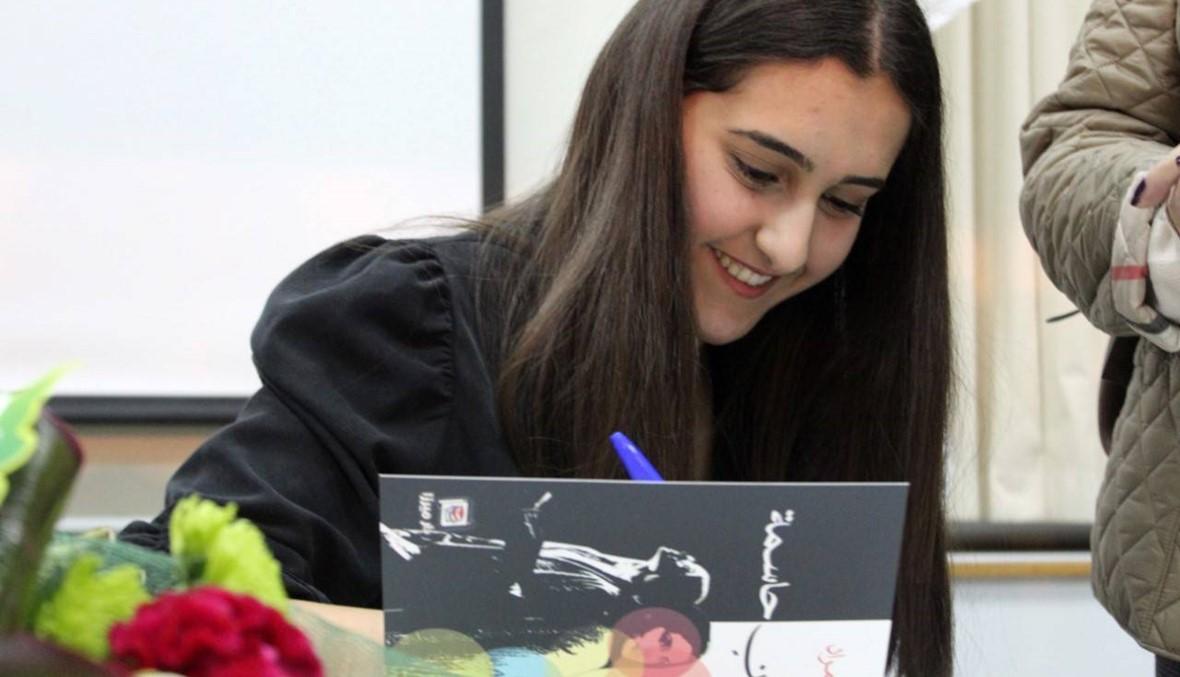 """""""ثوانٍ حاسمة"""" للطالبة ديما مراد: هذا قدرنا في الحياة"""