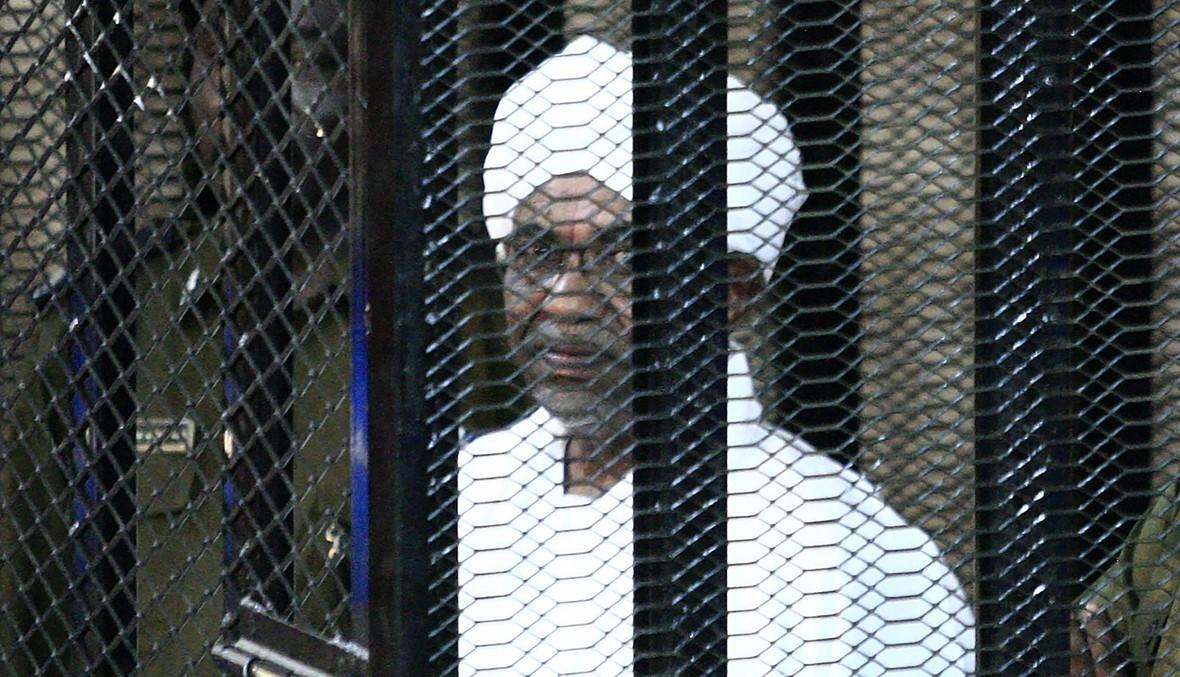 القضاء السوداني يصدر اليوم حكماً على البشير في قضية فساد