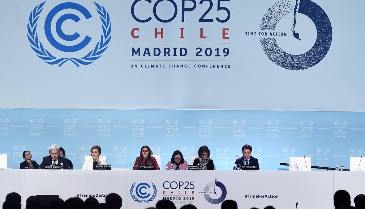 مؤتمر المناخ: مفاوضات شاقّة تواصلت ليلاً لتجنّب الفشل
