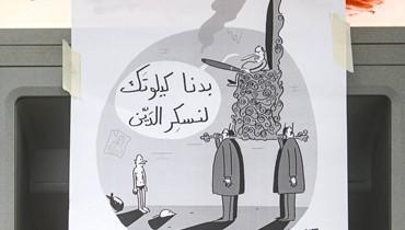 لبنان والمهجر... خفض دوام العمل والرواتب؟FactCheck#