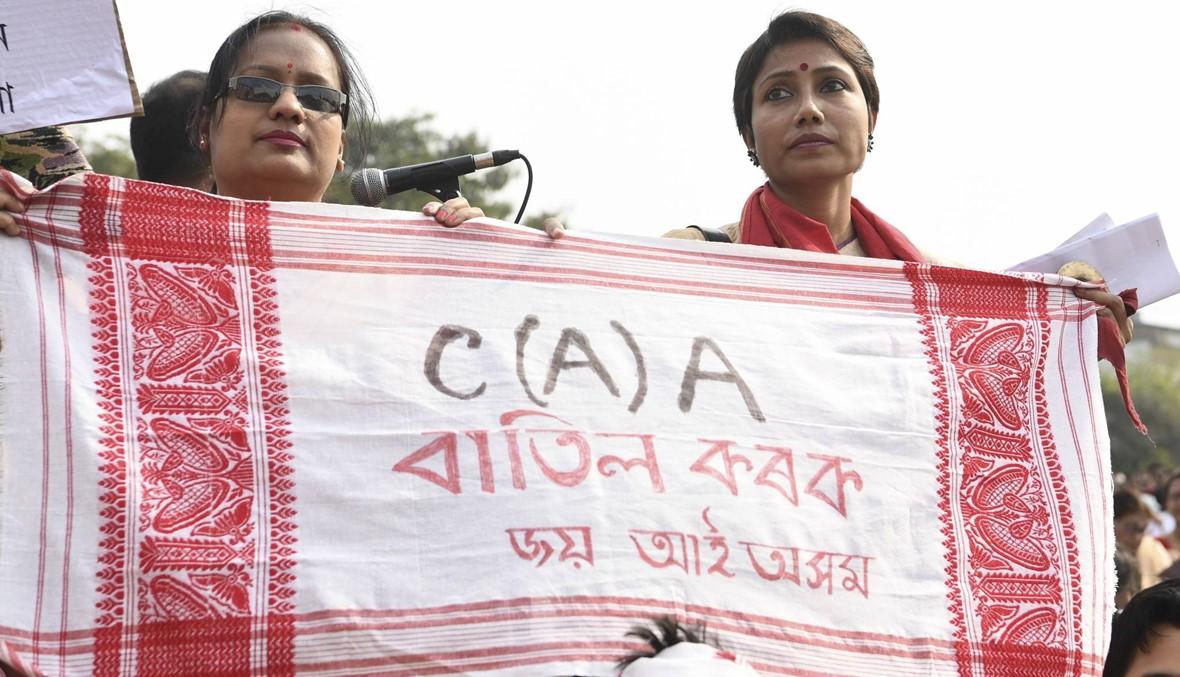 """الهند: رمز جديد للاحتجاجات في آسام... وشاح """"يوحّد الصفوف"""""""