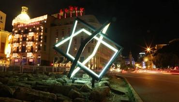 """قصّة المجسّم الحديديّ في بيروت الذي انتُزع بذريعة """"نجمة داود"""" FactCheck#"""