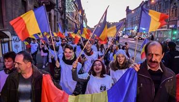 """مسيرة الحرية في رومانيا: """"الثورة التي أنهت الديكتاتورية بدأت من هنا"""""""