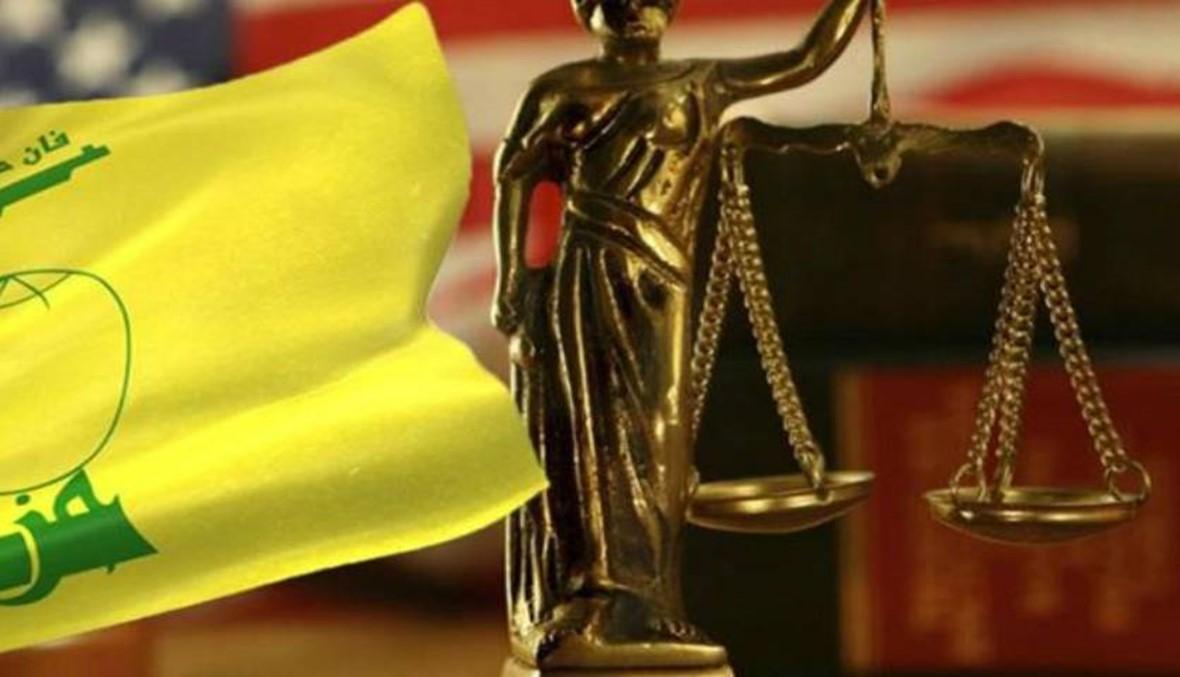 الكونغو الديموقراطية تجمّد أصول رجل أعمال لبناني تطبيقاً لعقوبات أميركية