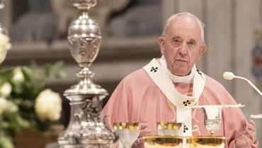 """البابا فرنسيس يرفع السرّية عن قضايا الاعتداءات الجنسية... القرار """"تاريخي"""""""