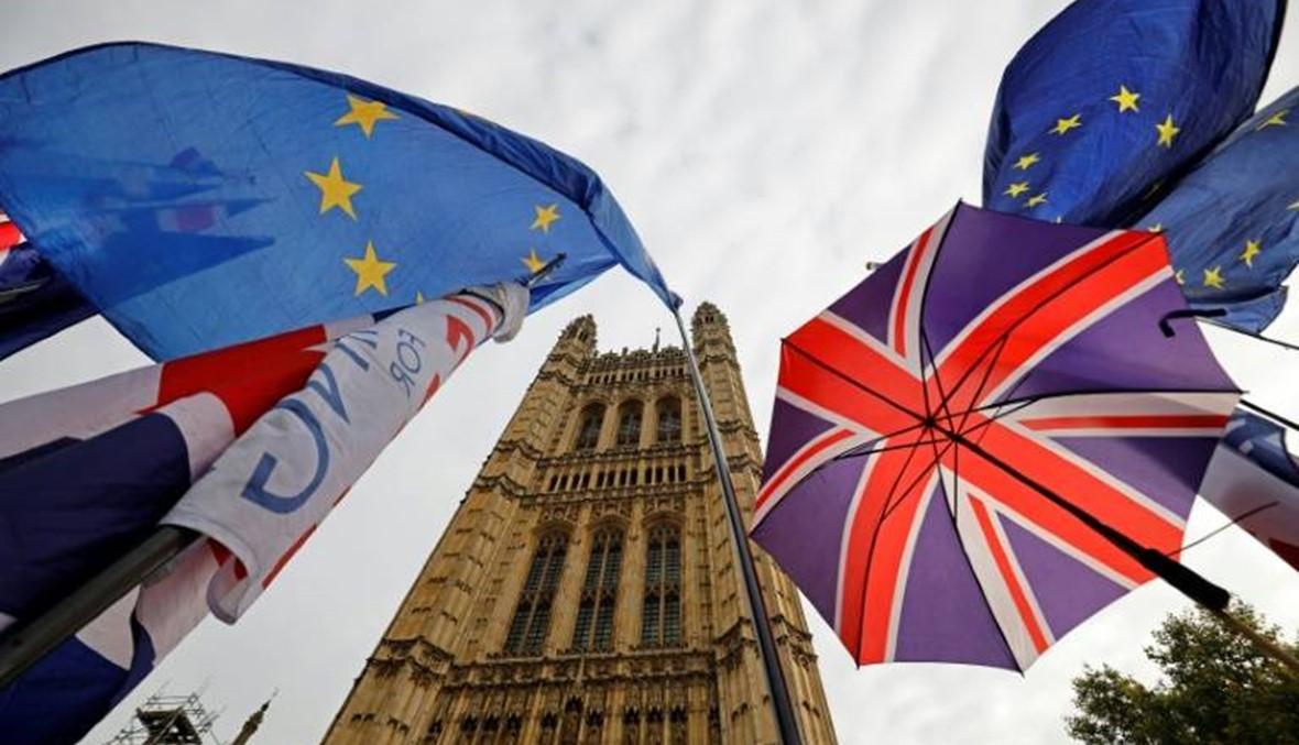 رئيسة المفوضية الأوروبية تحذّر من أن بريكست بدون اتفاق تجاري سيضر بلندن