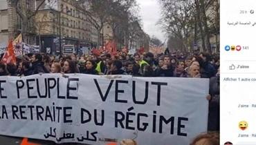 كلّن يعني كلّن... في باريس FactCheck#
