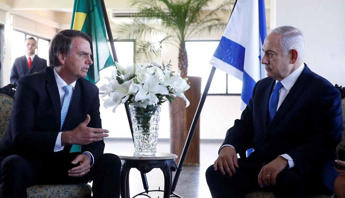 الجامعة العربية تندد بافتتاح البرازيل مكتبا تجاريا في القدس