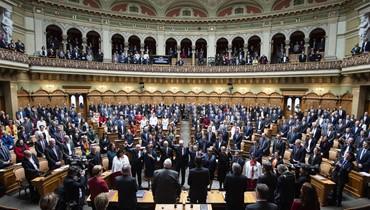 سويسرا تستأنف تقديم مساعداتها للأونروا