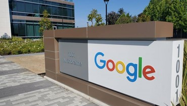 "فرنسا تغرّم ""غوغل"" بـ 150 مليون أورو... والسبب!"