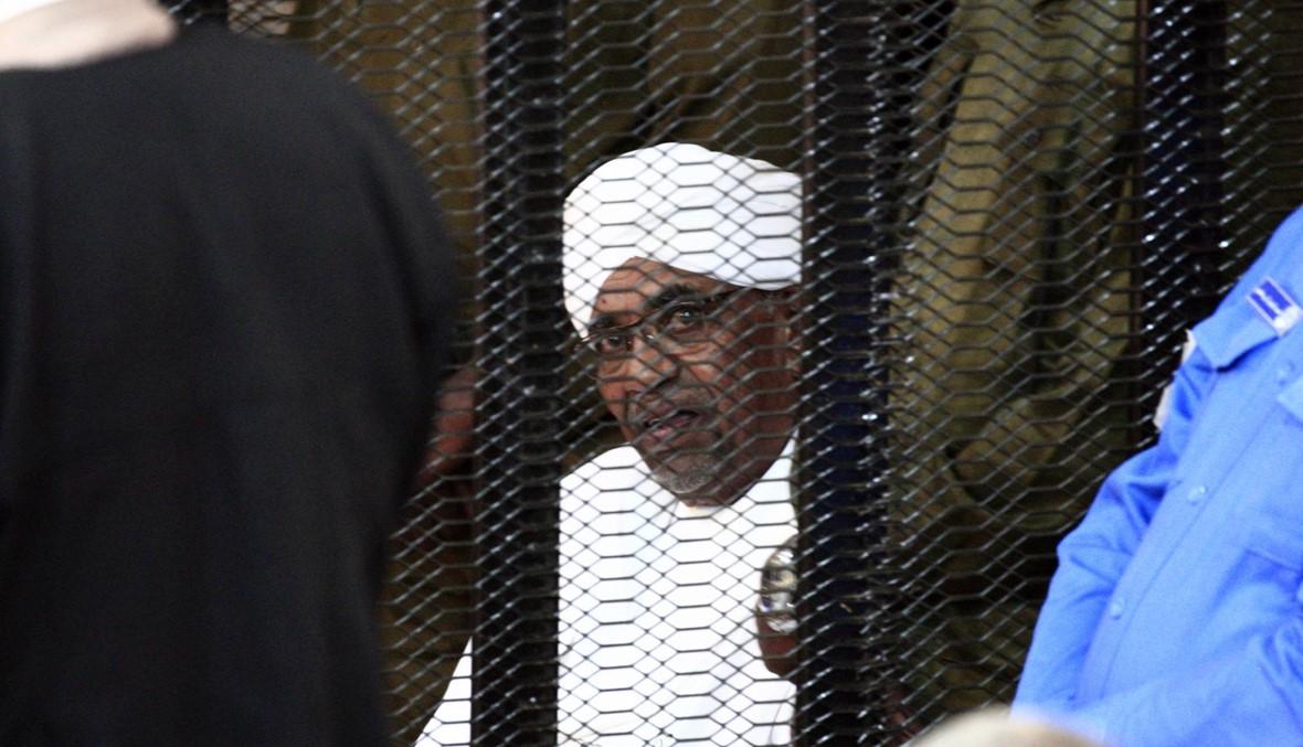 السودان: النيابة العامة تفتح تحقيقاً في جرائم نظام البشير في دارفور