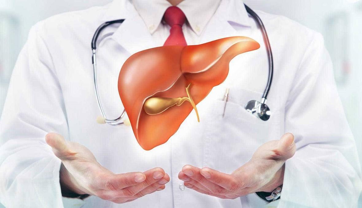 الحلول الطبيعية لتنظيف الكبد من السموم