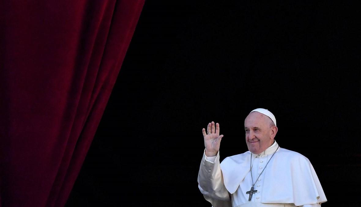 """البابا فرنسيس يأمل في مخرج للأزمة في لبنان بلد """"التعايش بانسجام"""""""