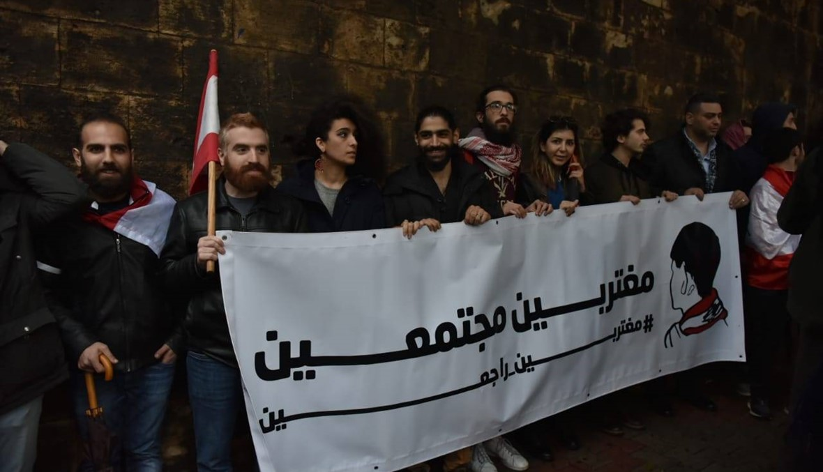 """اعتصام لمجموعة """"مغتربين مجتمعين"""" امام وزارة الخارجية (صور وفيديو)"""