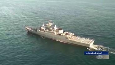 إيران والصين وروسيا تجري تدريبات بحريّة مشتركة في المحيط الهندي