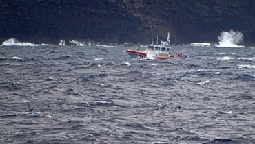 Officials confirm no survivors from Hawaii helicopter crash