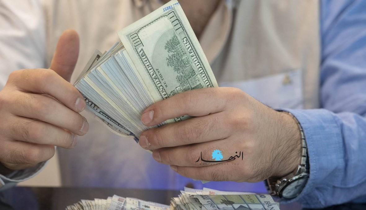 التحويلات المالية تحرّك هيئة التحقيق والقضاء... مرقص: ليست جرماً ما لم تكن ناتجة من فساد