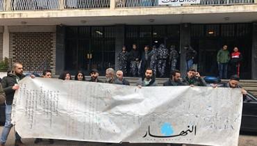عدد من المتظاهرين أمام مبنى التفتيش المركزي (صور - فيديو)