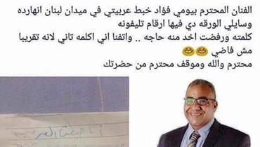 آخرهم العسيلي... مشاهير في أزمة بسبب حوادث سيارات